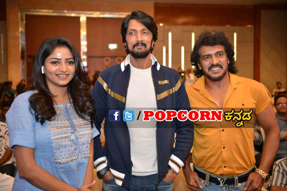I Love You Trailer Launch Event Pics